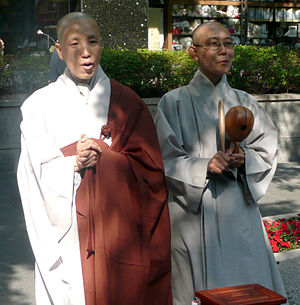 English: Buddhist monks in Seoul, South Korea